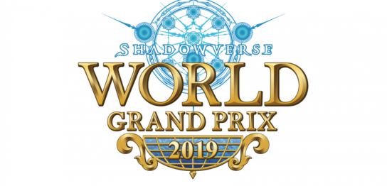 「Shadowverse Word Grand Prix 2019」台湾のSasamumu選手が優勝