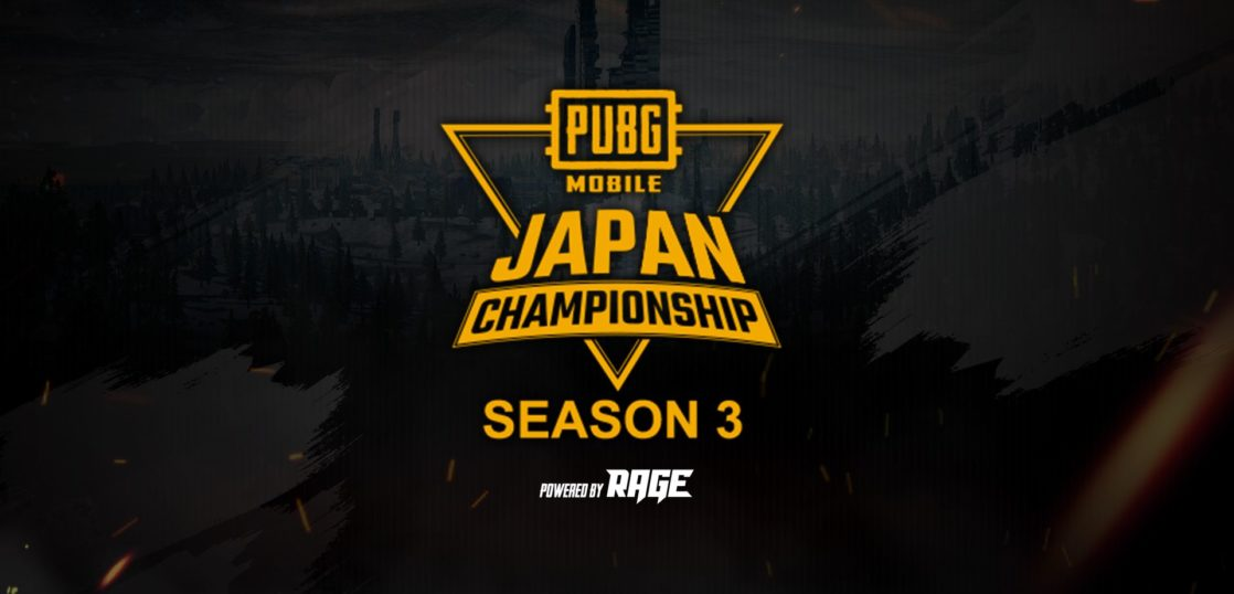 『PUBG MOBILE』公式大会『PMJC SEASON3 powered by RAGE』開催決定
